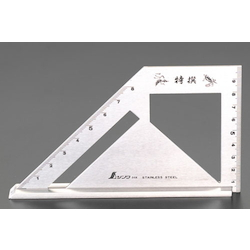 [Stainless Steel] Stop-Type Square EA719JA-2