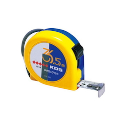 Tape Measure With Stopper EA720CB-3