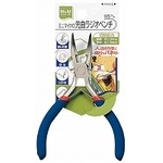 Mini Micro Curved Tip Radius Pliers 115 mm