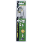 Cable de antena Cable 2.5CFB S - S