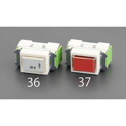 Push Button Switch EA940CE-36