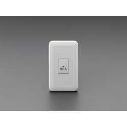Pendant Switch(Splash proof type) EA940CE-40