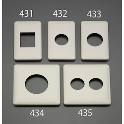 Socket-Outlet plate [Resin] EA940CE-432