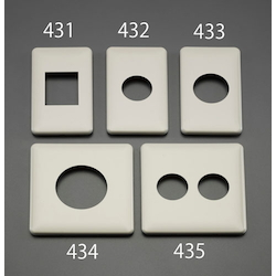Socket-Outlet plate [Resin] EA940CE-433