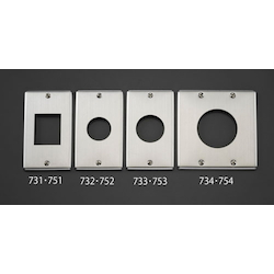 Socket-Outlet plate EA940CE-731