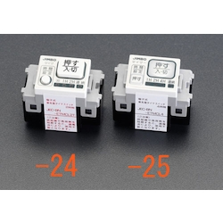 [Electronic] Timer switch EA940CF-24