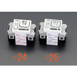 [Electronic] Timer switch EA940CF-25