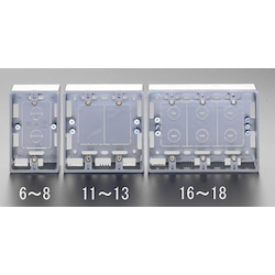 Switch Box [for Cable Cover] EA940CP-7