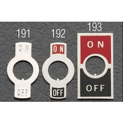 Nameplate for Toggle switch EA940DH-191