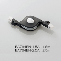 Winding LAN Cable EA764BN-2.5A