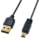 Ultra-thin mini USB cable (mini B5pin type)
