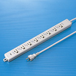19-inch Outlet Power Splitter for Mounting