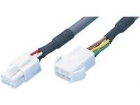 Cable with nylon connectorImage