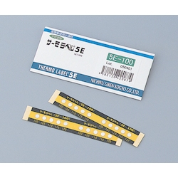 Thermo Label 5E 5E-125 20 Pcs