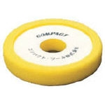 Polisher, Urethane Puff / Yellow