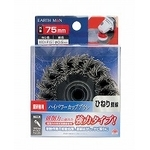 High Power Cup Brush Twisted Steel Wire 75 mm