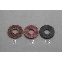 20mm Rubber Disk EA819AS-93