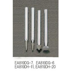 Diamond Bar (3mm Shaft) EA819DH-11