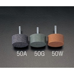 Grinding Stone with Shaft (6mm Shaft) EA819HC-50W