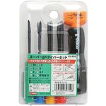 Super 8 Screwdriver Set