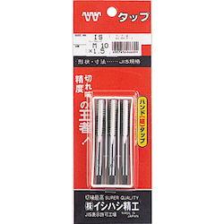 Hand Tap Set (for Metric Thread Screw)