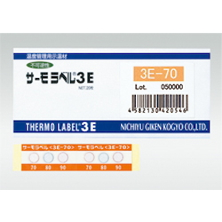 Thermo Label 3E Series