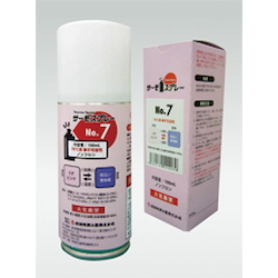 Thermo Spray