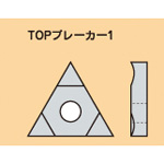 Interruptor triangular TOP TOP