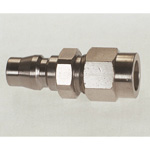 Mega Hose Dedicated Fittings - Mega Fitting - Mega Coupling Plug