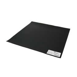 GR Rubber Sheet (Natural), Adhesive-Backed