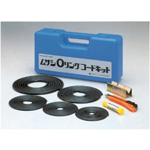 O-Ring Set OR8200 O-Ring Cord Kit